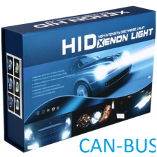 BI-XENON komplektas CAN-BUS SLIM 35W, 12V, H4, HB5-9007 lemputės