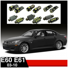 BMW 5 E60 E61 LED salono apšvietimo lempučių komplektas