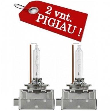 D1S 2 vnt. 4300K xenon PREMIUM lemputė E11 į originalias xenon sistemas