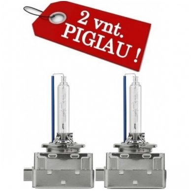 D1S 2vnt. 6000K xenon COOL BLUE PREMIUM lemputė E11 į originalias xenon sistemas
