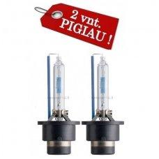 D2S 2 vnt. 6000K PREMIUM 35W/85V E11 xenon lemputės į originalias xenon sistemas
