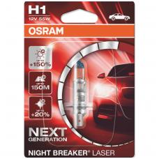 H1 OSRAM NIGHT BREAKER LASER +150% šviesos, +150m švietimo, +20% baltumo halogeninė lemputė