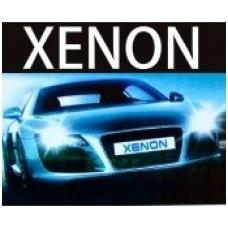 Kodėl verta rinktis xenon sistemą