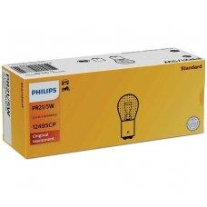 PHILIPS PR21/5W BAW15D raudona halogeninė lemputės 12V 21/5W 12495CP